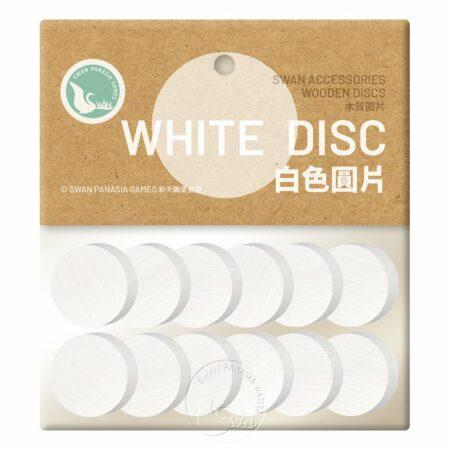 白色圓片-20x5mm-12入