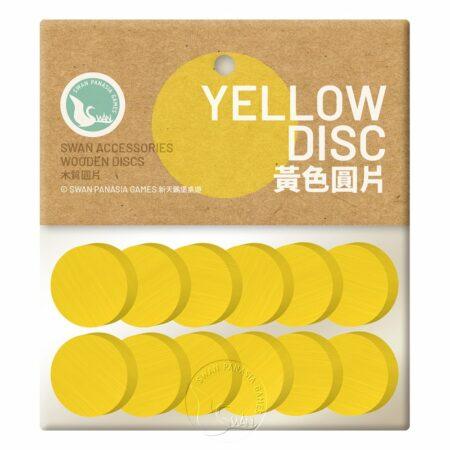 黃色圓片-20x5mm-12入