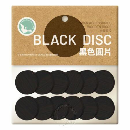 黑色圓片-20x3.5mm-12入