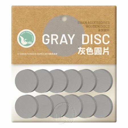 灰色圓片-20x3.5mm-12入