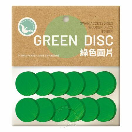 綠色圓片-20x3.5mm-12入