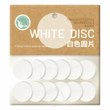 白色圓片-20x3.5mm-12入