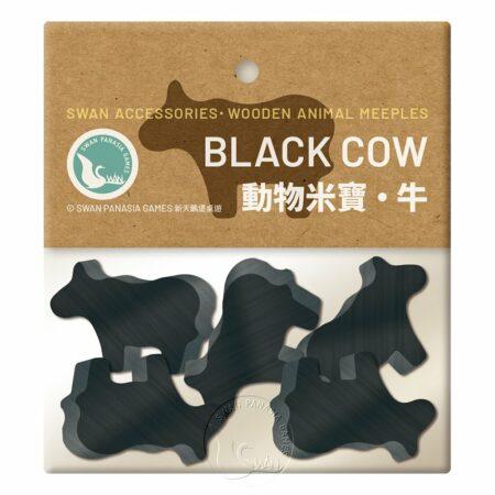 動物米寶.牛 - 42mm-5個入-黑色
