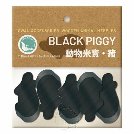 動物米寶.豬 - 38mm-5個入-黑色