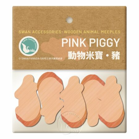 動物米寶.豬 - 38mm-5個入-粉色