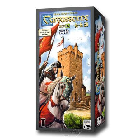 卡卡頌2.0高塔擴充 Carcassonne 2.0 The Tower EX.-中文版