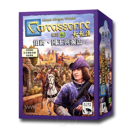 卡卡頌2.0伯爵、國王與強盜擴充 Carcassonne 2.0 Count, King & Robber Ex.-中文版
