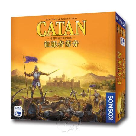 卡坦島騎士擴充劇本:征服者傳奇 Catan Legend of the Conquerors-中文版