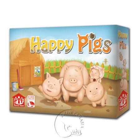 養豬趣 The Happy Pigs
