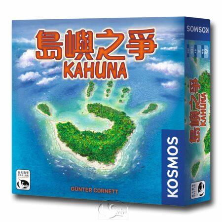 島嶼之爭 Kahuna-中文版