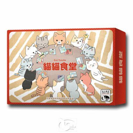 貓貓食堂 Kittys-中文版