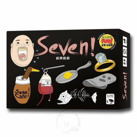 SEVEN!-中文版