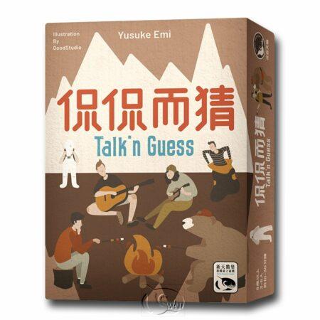 侃侃而猜 Talk'n Guess-中文版