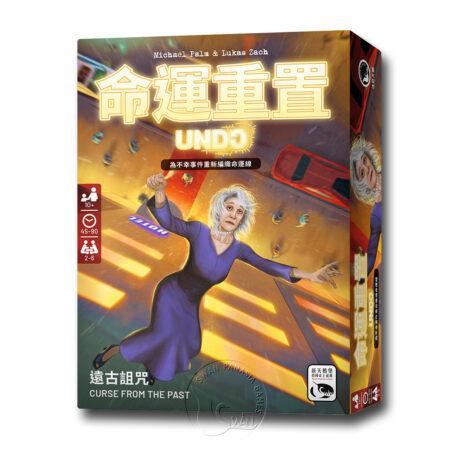 命運重置・遠古詛咒 UNDO: Curse from the Past-中文版