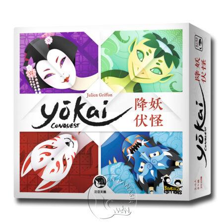 降妖伏怪 YOKAI CONQUEST – 中文版